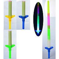 Меч дитячий,світиться,складається,меч SG009