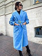 """Пальто Теплое для милых дам """"Кашемир""""  Dress Code, фото 1"""