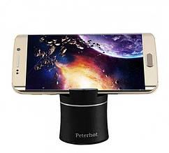 Портативна Bluetooth-колонка Peterhot PTH-307, радіо, speakerphone, Shaking