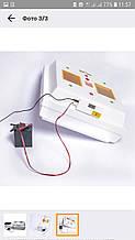Інкубатор Квочка МІ-30-1(цифровий терморегулятор)