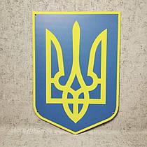 Стенд Малый герб Украины