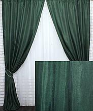 """Комплект готовых жаккардовых штор, коллекция """"Ванесса"""". Цвет темно-зеленый .Код 619ш"""