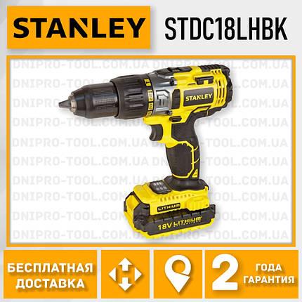 Аккумуляторная дрель-шуруповерт Stanley STDC18LHBK, фото 2