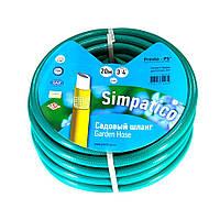 Шланг поливочный Presto-PS садовый Simpatico (синий) диаметр 3/4 дюйма, длина 30 м (BLLS 3/4 30), фото 1
