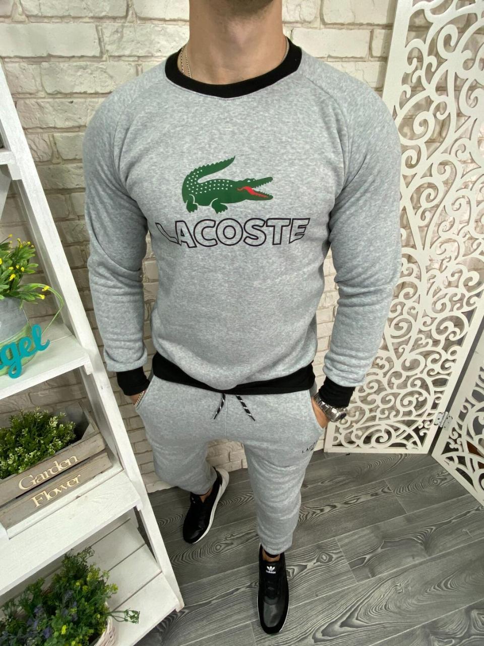 """Мужской спортивный костюм в стиле Lacoste, ткань """"Трикотаж трехнитка"""" на флисе 48 размер"""