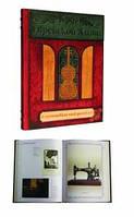 Сувенирная книга «Круг еврейской жизни в почтовых открытках»