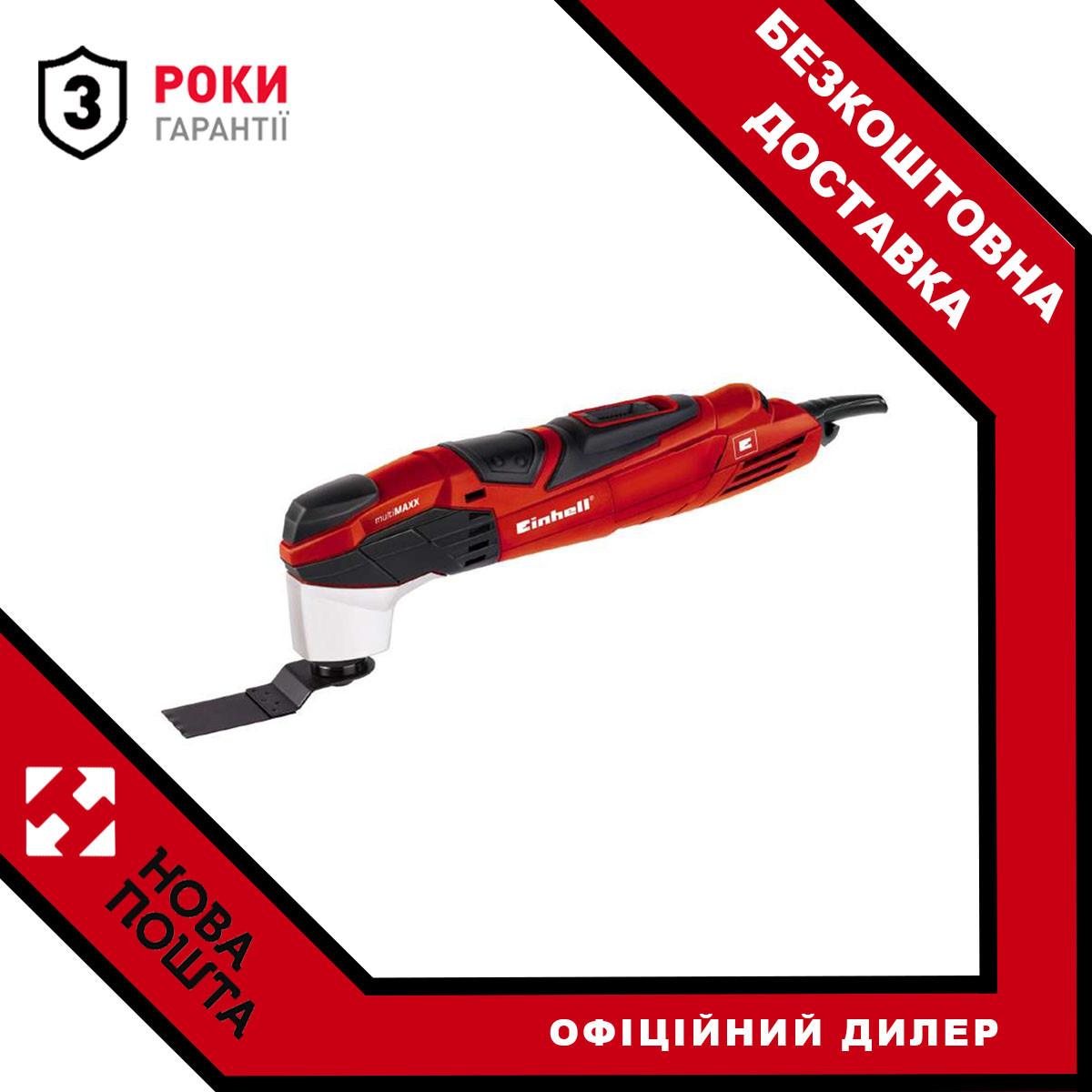 Многофункциональный инструмент Einhell TE-MG 200 CE