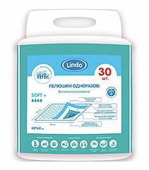 """Впитывающие универсальные пелёнки размер  40х60см 30 штук  """"Lindo"""" (Линдо) U 51802"""