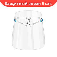 Защитный экран для лица | Прозрачный пластиковый экран - 5шт.