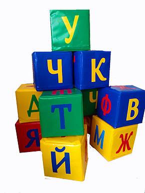 Набор кубиков Буквы 30см TIA-SPORT, фото 2