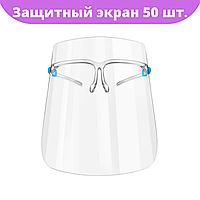 Защитный экран для лица | Прозрачный пластиковый экран - 50шт.