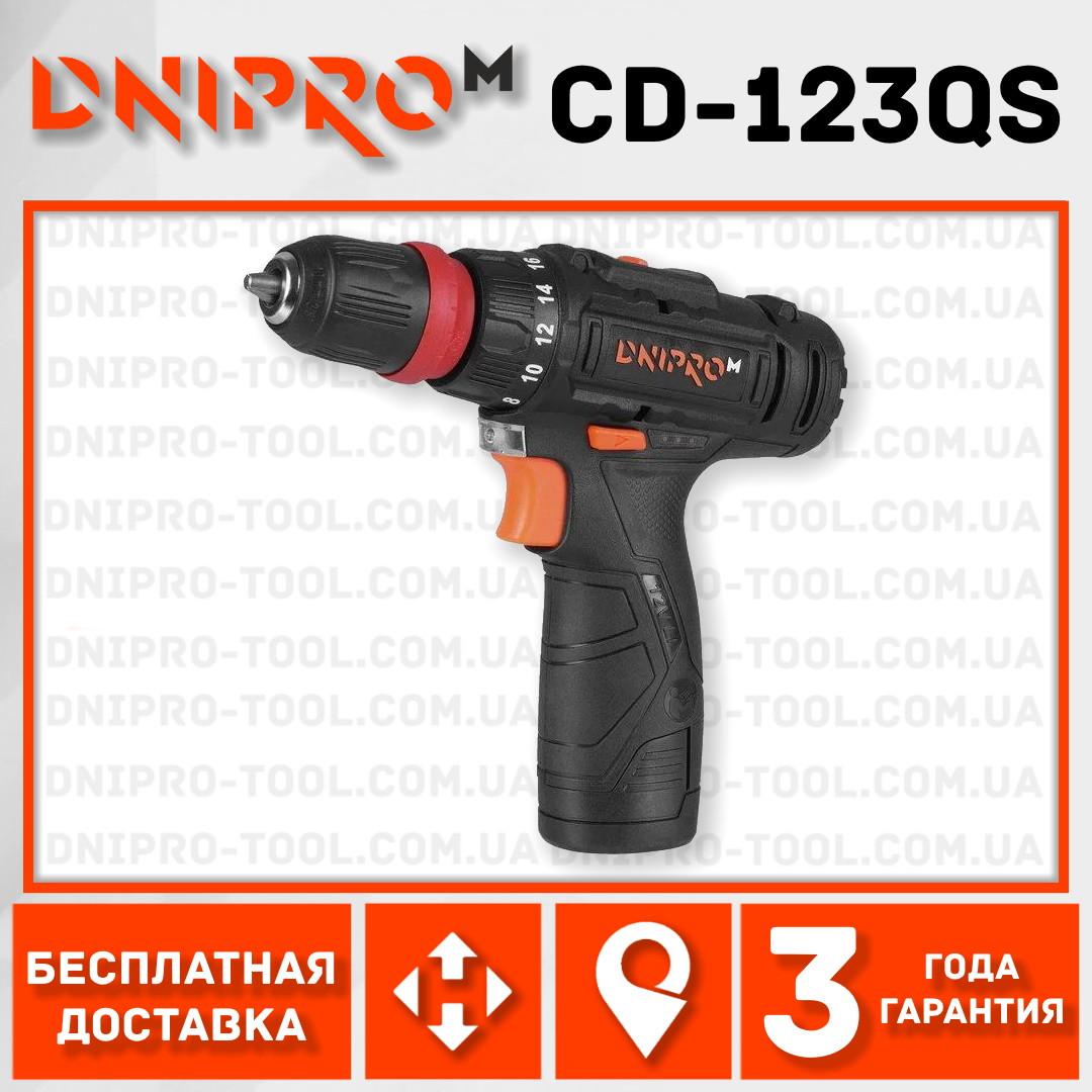 Шуруповерт аккумуляторный Dnipro-M CD-123QS