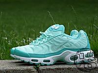 Женские кроссовки Nike Air Max TN Plus Satin Pack Green 830768-331