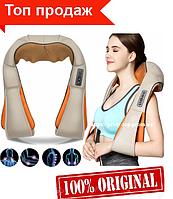 Ручные массажеры для тела в Украине Shiatsu Massager of Neck Kneading Original 4 кнопки