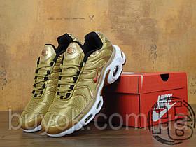Мужские кроссовки Nike Air Max Plus QS Metallic Gold/Red/White 903827-700