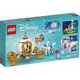 Конструктор LEGO Disney Princess Королевская карета Золушки 237 деталей, фото 4