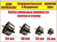 Набор алмазных коронок по плитке и стеклу с направляющим сверлом 4 шт. 80;68;55;35 мм Top Fix Ceramic Pro