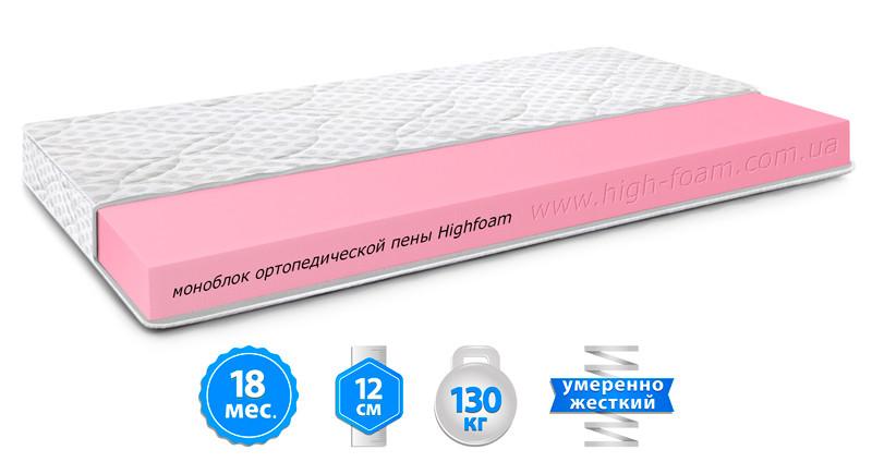 Ортопедичний безпружинний матрац Rosi Fresh Roll /Розі рол ФРЕШ Highfoam ™