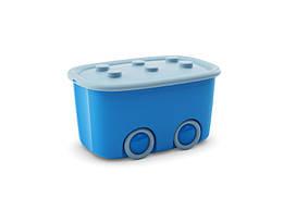 Ящик для игрушек KIS Funny Box 8630000 Голубой
