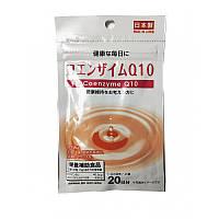 Коэнзим Q10 - сердечный витамин, молодость организма. Япония
