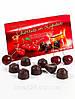 Шоколадные конфеты Вишня в ликере Maitre Truffout 150 гр, фото 2