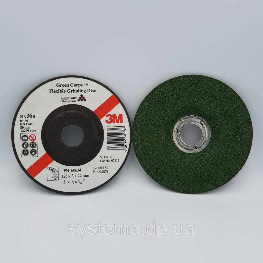 3M™ Green Corps™ 60634 - Гнучкий круг зачисний по нержавіючій сталі, 125х3,0х22,23, Р36