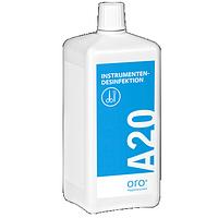 Durr Dental A20 1л - Универсальный концентрат для дезинфекции и очистки инструментов
