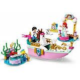 Конструктор LEGO Disney Princess Праздничный лодка Ариэль 114 деталей, фото 2
