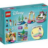 Конструктор LEGO Disney Princess Праздничный лодка Ариэль 114 деталей, фото 5