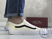 Мужские кеды Vans Old Skool Beige/Black VN0A31Z9LYT