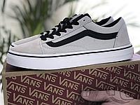 Мужские кеды Vans Old Skool Grey/Black VA38HBQ7L