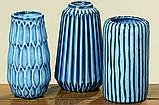 Ваза Акварель керамика синий h15см d9.5см Гранд Презент 1005974, фото 2