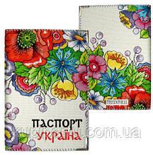 Обкладинка для паспорта 11356
