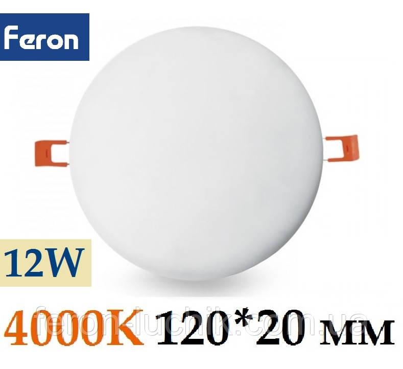 Світильник вбудований безрамковий LED Feron AL704 12W 4000K 230V IP20 світлодіодний стельовий