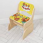 Детская регулируемая парта со стульчиком растишка Bambi W 2071-103-8 / цвет Три кота венге**, фото 2