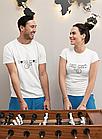 """Парні футболки для закоханих  """"Він мій / Вона моя"""", фото 2"""