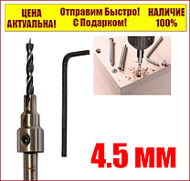 Сверло по дереву под конфирмат ZHWEI PRO 4.5x100 мм