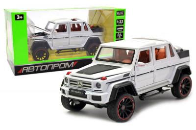 Іграшкова машинка Автопром Мерседес Бенц білий 23 см зі світлом і звуком