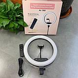 Профессиональная светодиодная кольцевая лампа 36 см AL-360 + штатив (0,7-2м) кольцевой свет, селфи лампа, фото 2