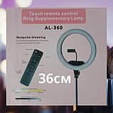 Профессиональная светодиодная кольцевая лампа 36 см AL-360 + штатив (0,7-2м) кольцевой свет, селфи лампа, фото 10