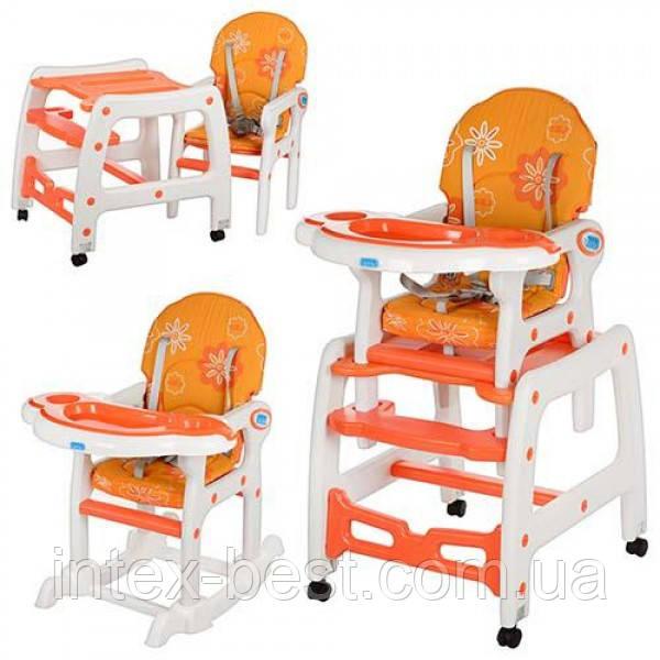 Детский стульчик - трансформер для кормления (арт.M 1563-7), со столиком ,Оранжевый