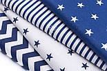 Набор тканей 40*40 см синего цвета из 4 штук (звёзды, полосы, зигзаг), фото 2
