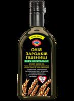 Олія рослинна натуральна зародків пшениці 100мл Golden King