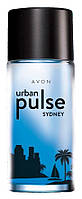 Avon Urban Pulse Sydney