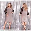 Сукня блискуче міді пряме люрекс+вишивка на сітці 48-50,52-54,56-58,60-62,64-66, фото 3