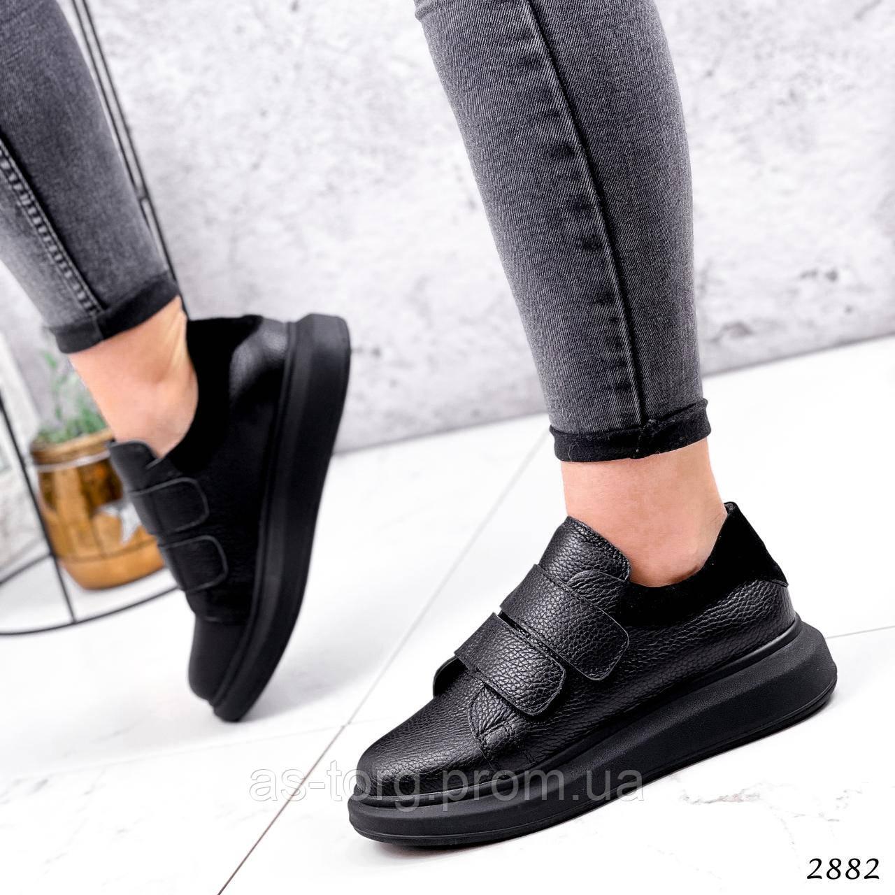 Кроссовки женские Quensi черные 2882