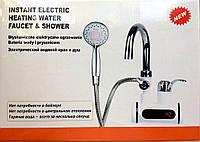 Электрический проточный водонагреватель Instant Electric 3кВт для ванны с душем Белый