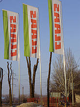 Алюминиевый флагшток