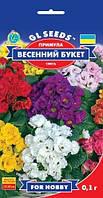 Семена цветов Примула Весенний букет 0,1 г, GL SEEDS