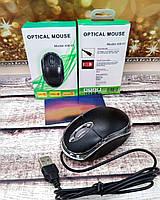 Мышь, Optical mouse KW-01, USB